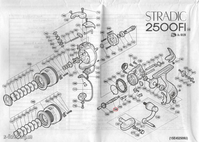 stradic2500.JPG